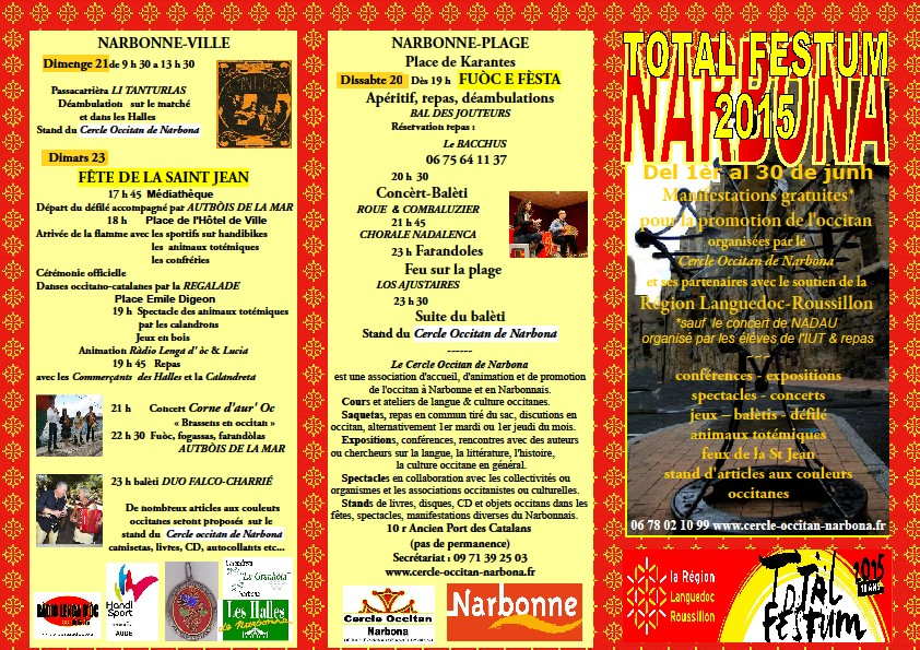 flyer extrieur